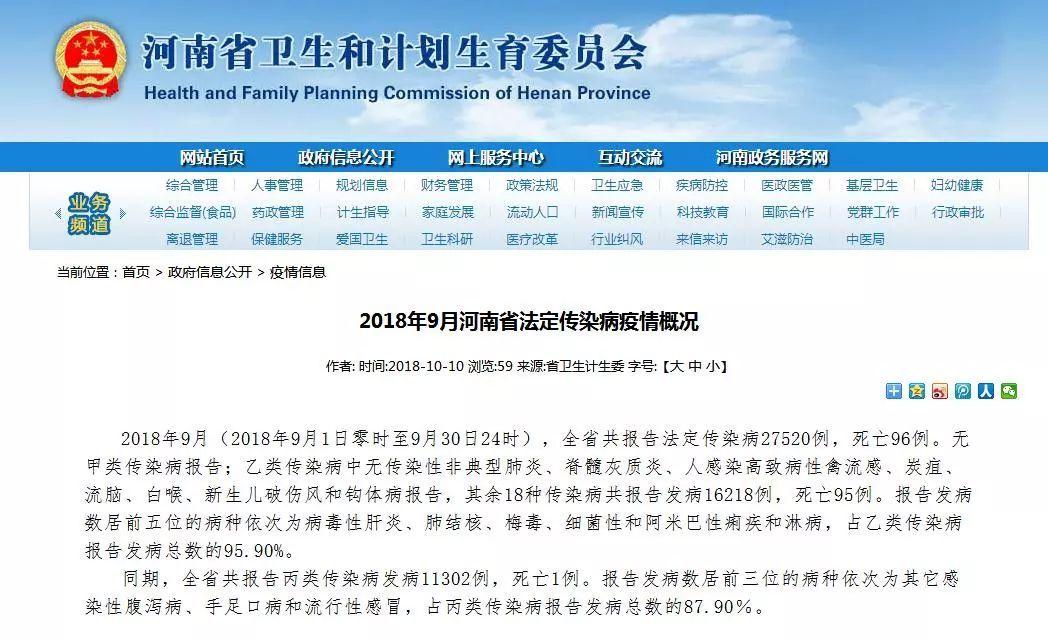 http://www.wzxmy.com/wuzhixinwen/15362.html