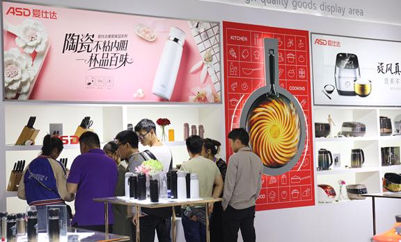 """爱仕达""""智""""造产品矩阵闪耀厨博会-焦点中国网"""