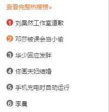 刘昊然工作室道歉!粉丝却为何如此不悦?
