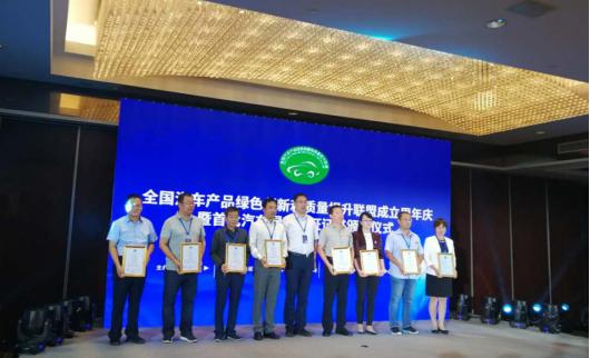荣获绿色产品认证的北汽新能源EU5EX360定义了绿色汽车
