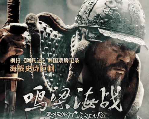 国足集训营观看韩国抗击日本水师的电影,球迷:该看战狼