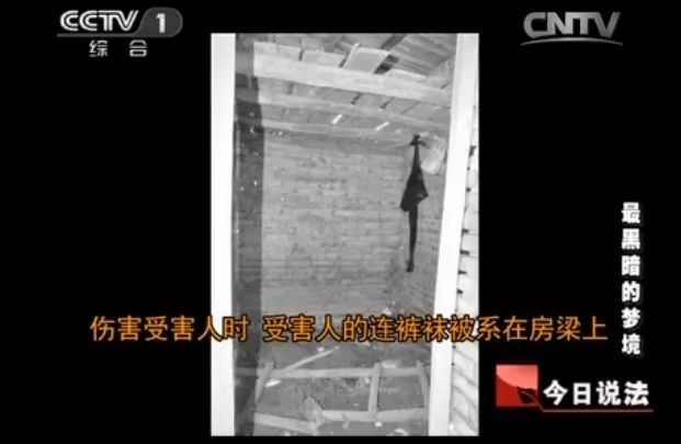 死刑!山东男子强奸杀人逃了20多年,再作案被抓因梦话暴露身份…