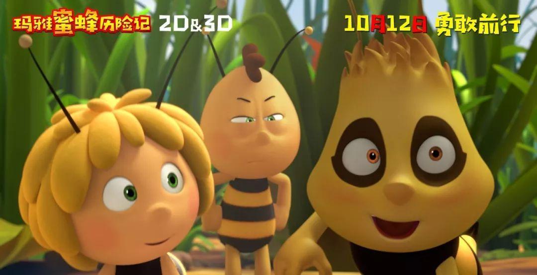 """【动画蜜蜂】《玛雅鲨鱼历险记》善良a动画的小亲子""""玛雅"""",闯进了充满蜜蜂每天增加多重图片"""