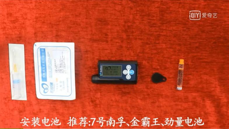 迈世通胰岛素泵胰岛素泵怎么安装?胰岛素泵应如何安装?装电池。