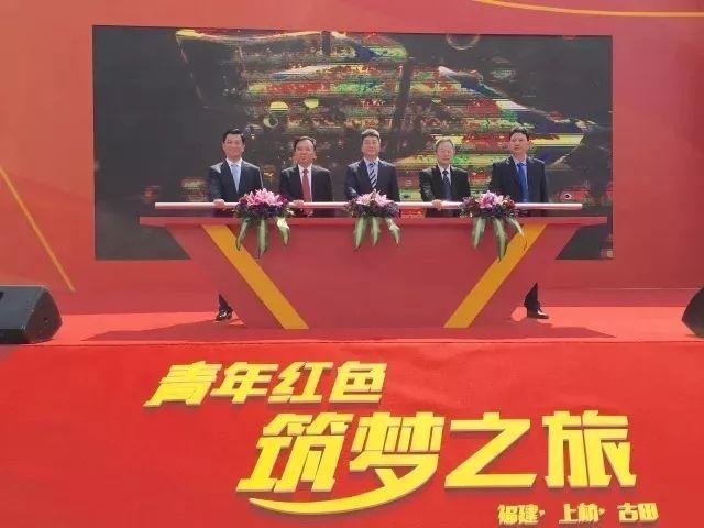 把激昂的青春梦融入伟大的中国梦 | 青年红色筑梦之旅