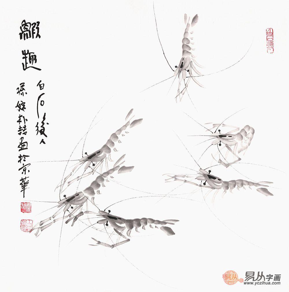 国画大师齐白石孙媳——国画家朴喆老师艺术作品鉴赏
