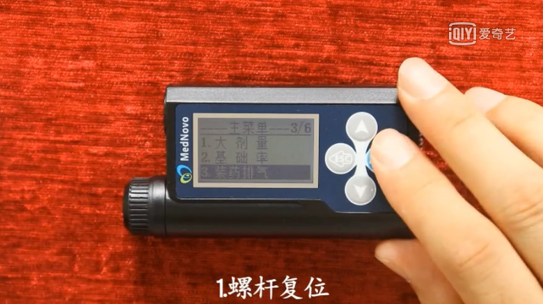 迈世通胰岛素泵胰岛素泵怎么安装?胰岛素泵应如何安装?螺杆复位。