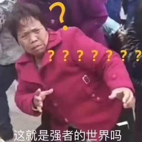 """王小凤僵尸先生_小鬼系列 二 鬼片入戏难自拔,谋杀亲夫未果,一代""""鬼后""""王小 ..."""