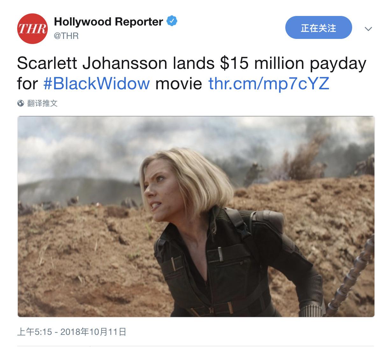 跟着漫威有肉吃?斯嘉丽-约翰逊片酬已达1500万美元