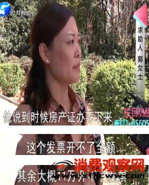 许昌鹿鸣湖壹号等多家开发商违规售房 置业顾问:政府默认