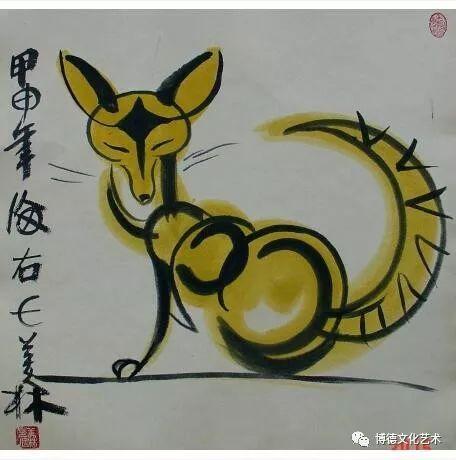 如切如磋,如琢如磨 艺术家韩美林作品欣赏