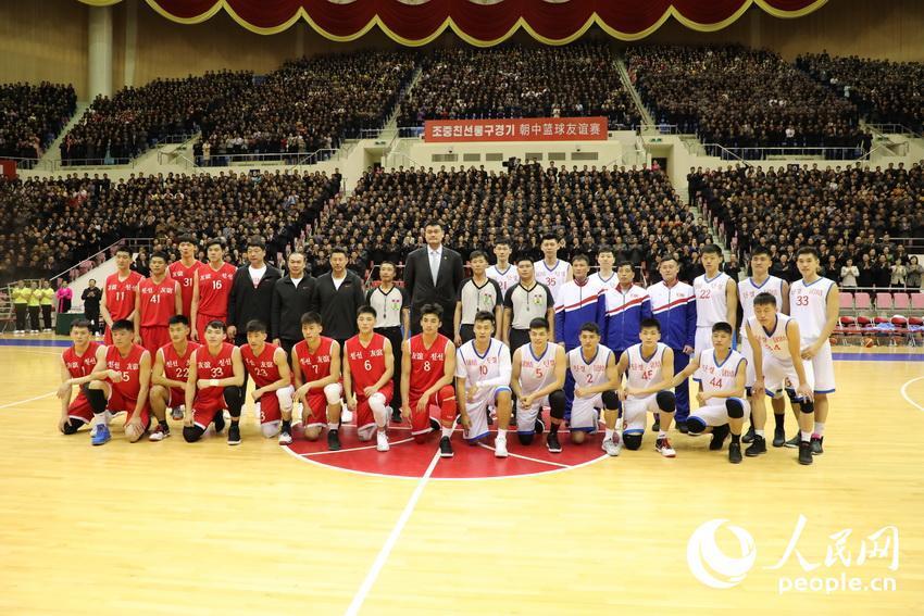 中朝两国男篮友谊赛握手言和 上万朝鲜观众观战