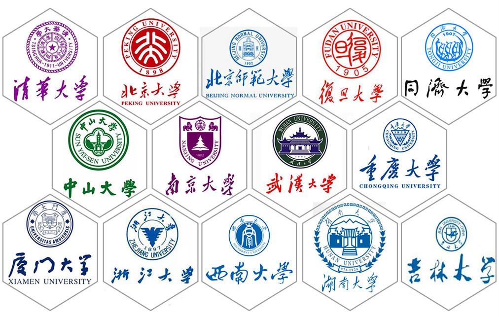 施琰博老师在北京大学EMBA总裁班授课合影