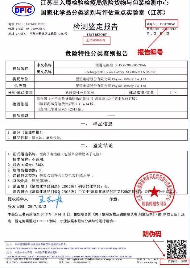 冯姓女宝宝名字喜大普奔DPTC查询功能PC规矩式上线!
