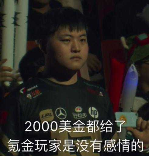 """『神探苍扒瓜』香锅ID改成""""hgyysm wsnd"""",虎哥要硬上么吗我是你的?"""