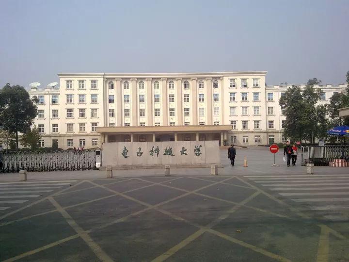 中国学费最贵的名校排行榜,前三被艺术生垄断!