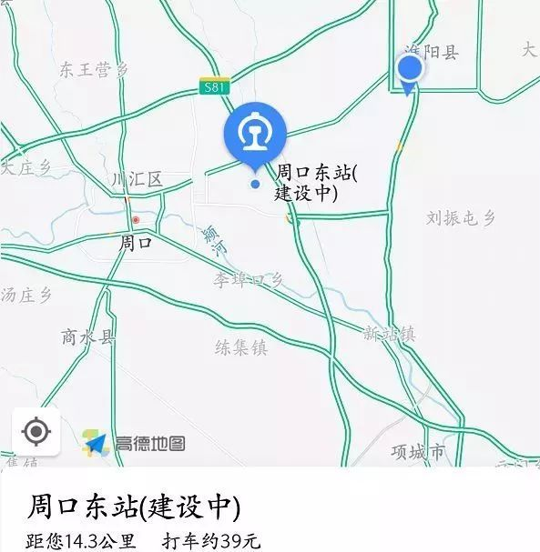 周口市淮阳区规划图