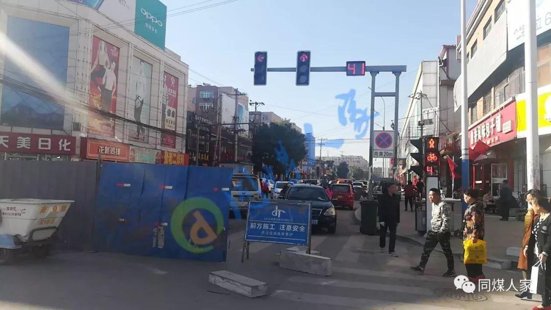 路况:云冈区(原南郊)泉武街、六矿新区 马上就要通车了