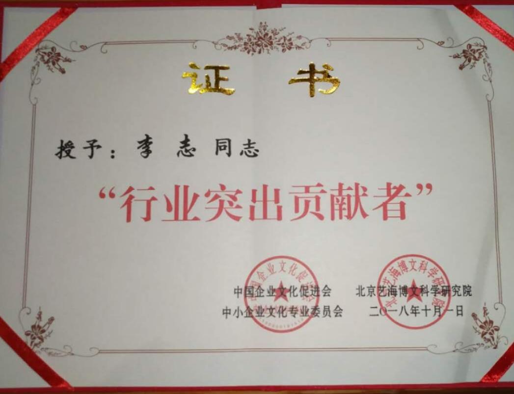 娱道文化传媒李志
