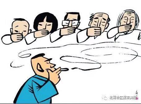 烟民小心了!违法吸烟已被纳入诚信记录