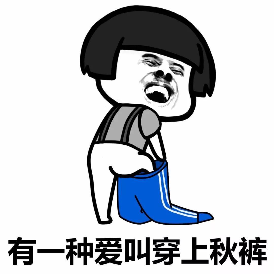 小绿蛙QQ表情 QQ头像 QQ图片 小绿蛙最新QQ表情下载 - 极酷桌面站