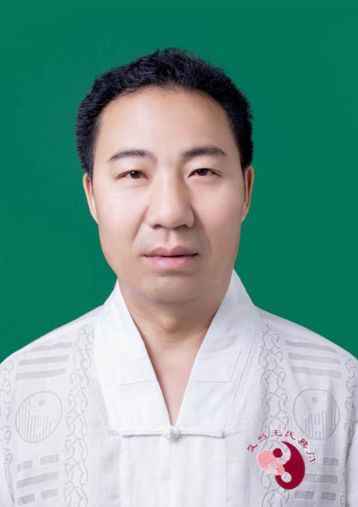 国际非药物疗法传承人_王永洪