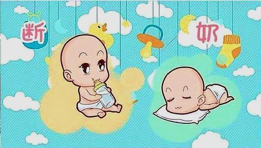 給寶寶斷奶不必母嬰隔離,只需一貼即可完美解決
