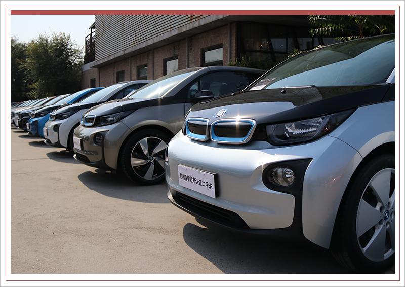 做官方认证二手车业务 BMW是认真的