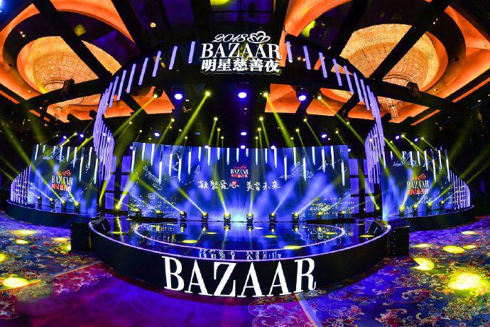 2018芭莎慈善夜众星璀璨 哪一位爱豆的装束最让你心动?