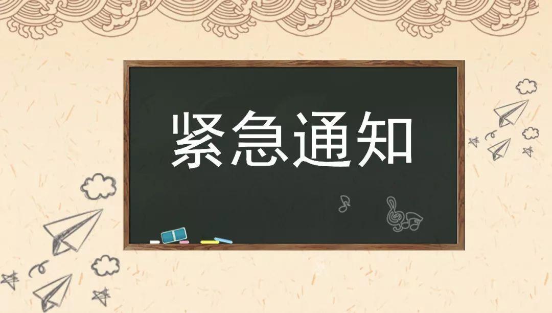 教育部:严禁商业广告、商业活动进入中小学校和幼儿园