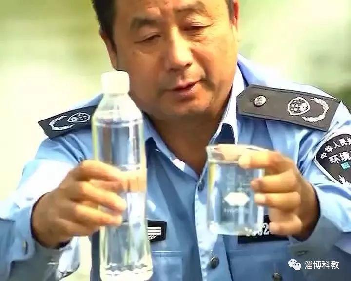淄川区环保局工作人员