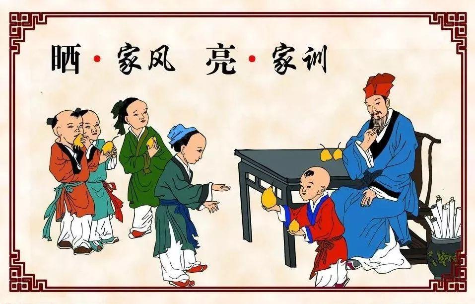 童画,好家风好家训_【探寻家风家训】鹤山好家风故事(2)