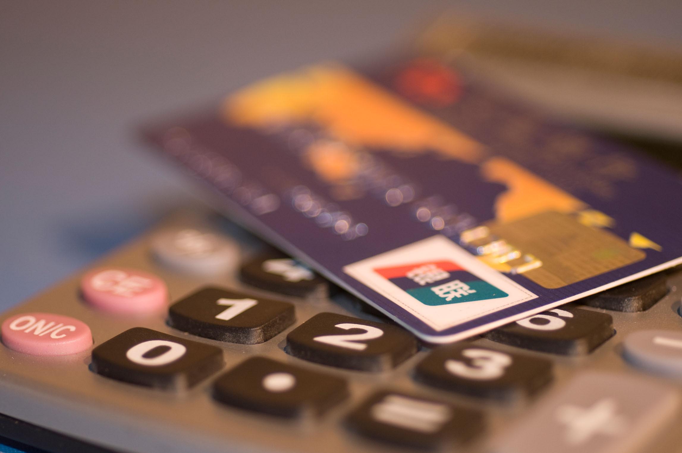 信用卡又要出新政策!这么大的坑谁会跳?