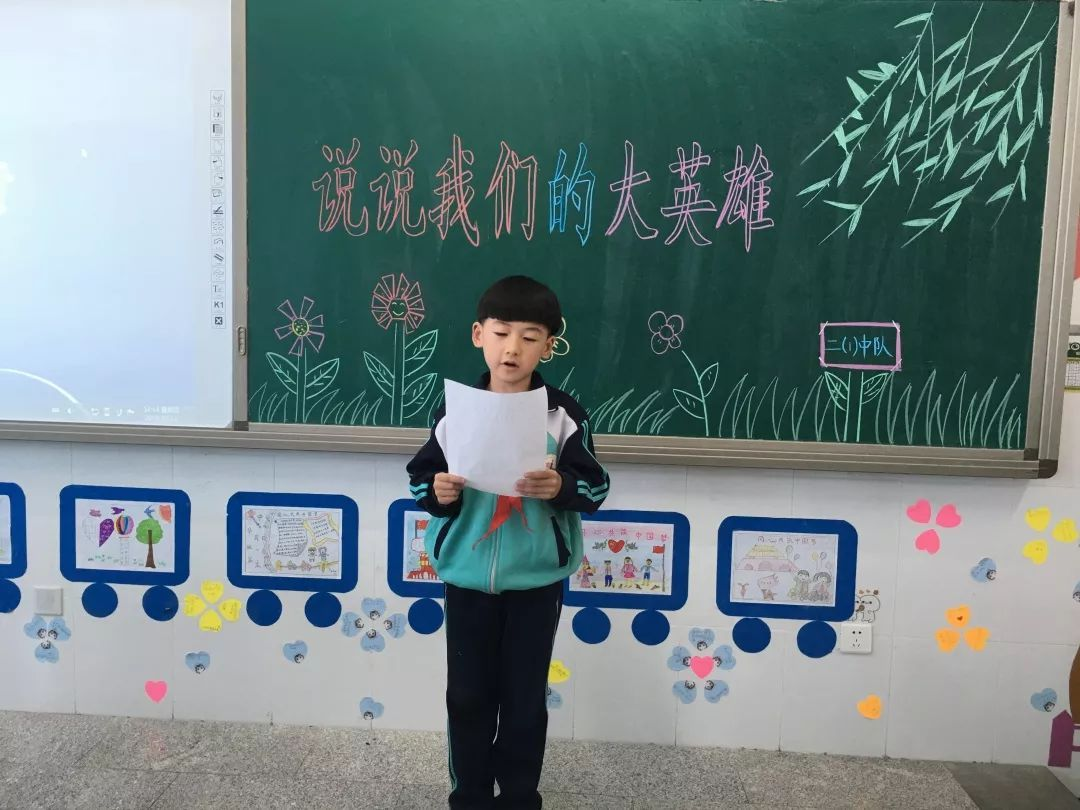 我和我们的中国梦
