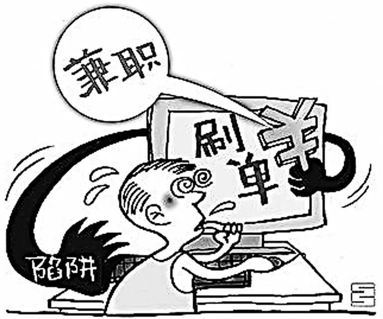 【防范365】新型网络诈骗安全防范 -第一表情网 hirsh图片