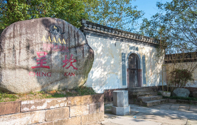 看遍徽州古村落,唯有呈坎不一样,不愧为朱子口中的江南第一村