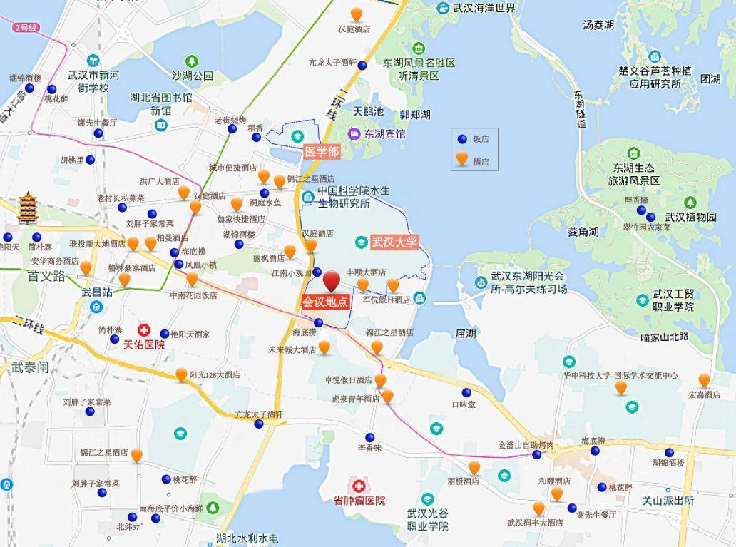 武汉大学校园地图