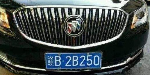 车牌没有b的省份&这是唯一没有