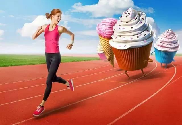 营养免疫学—减肥