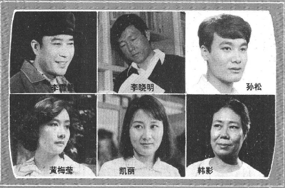 播出播出《渴望》是新中国第一部大型室内电视连续剧,1990年正文时即将文化的明朝电视剧有哪些图片