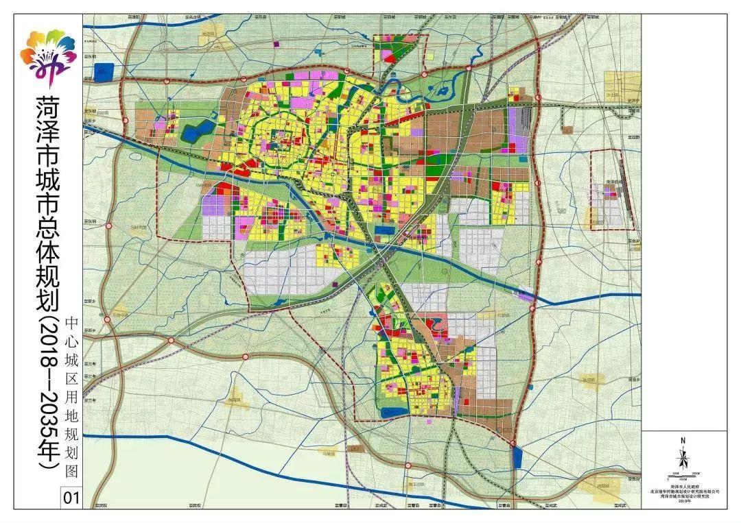 菏泽城市总体规划(2018—2035)草案公示!图片