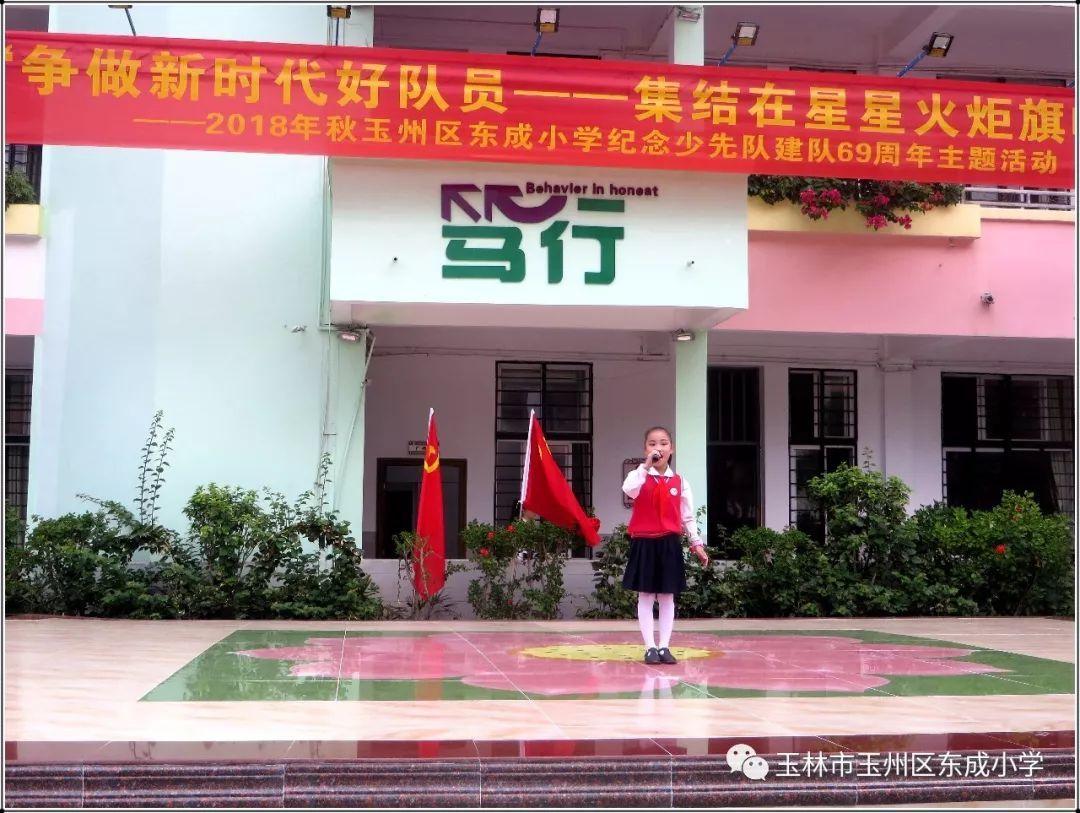 独唱《红领巾相约中国梦》