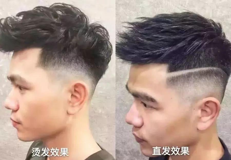 男生头发硬适合做这几种发型