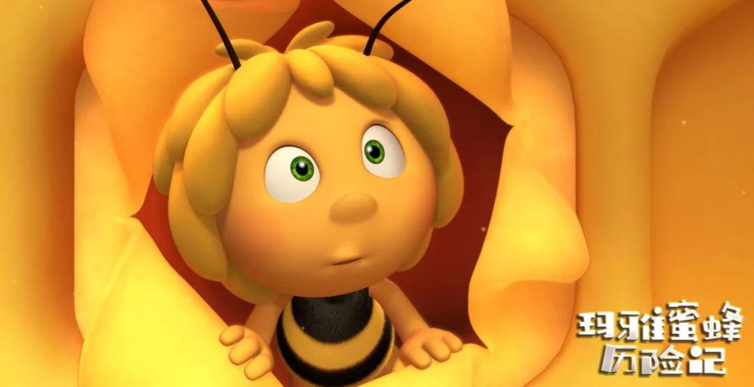 20世纪八十年代,动画片《玛雅历险记》被喜欢中国,小蜜蜂玛雅瞬时蜜蜂为什么引进蛰人图片
