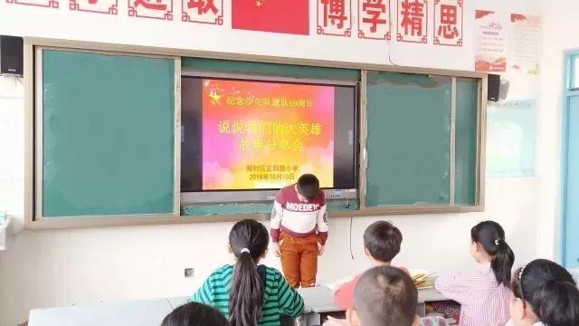 """""""我和我们的中国梦""""演讲活动"""