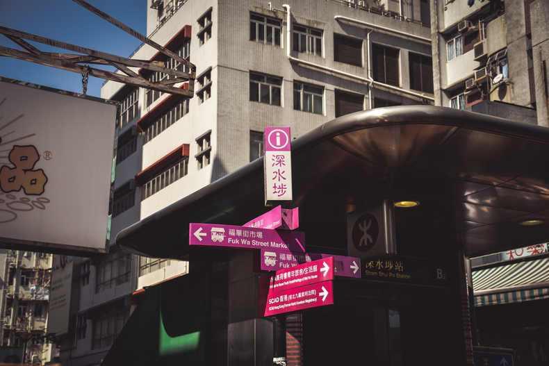打卡港剧TVB里出现的四大场景,香港你要这样玩