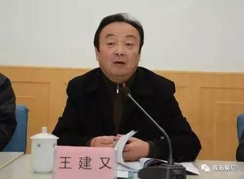 """以""""网络帝王""""自诩 车牌尾数为""""111""""的王建又获刑6年"""