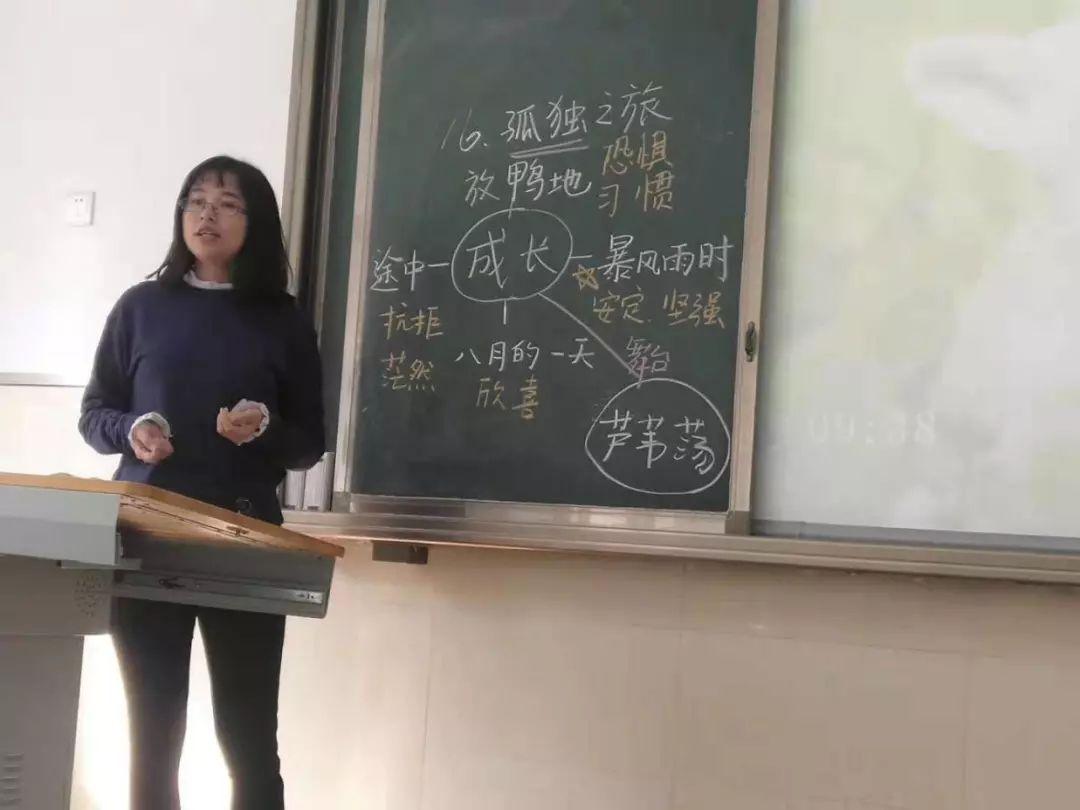 语文老师董林恒模拟上课图片