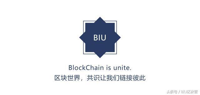 BIU区块营精读《区块链:从数字货币到信用社会》第一章、区块链创世纪
