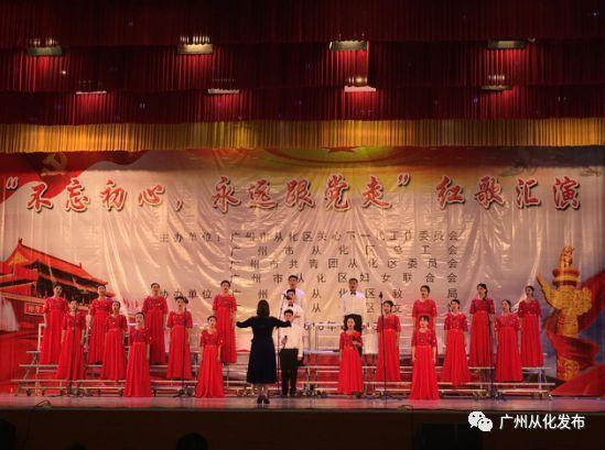 区科协——大合唱《共筑中国梦》
